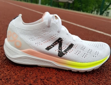 Buty do biegania New Balance 890 [TEST]